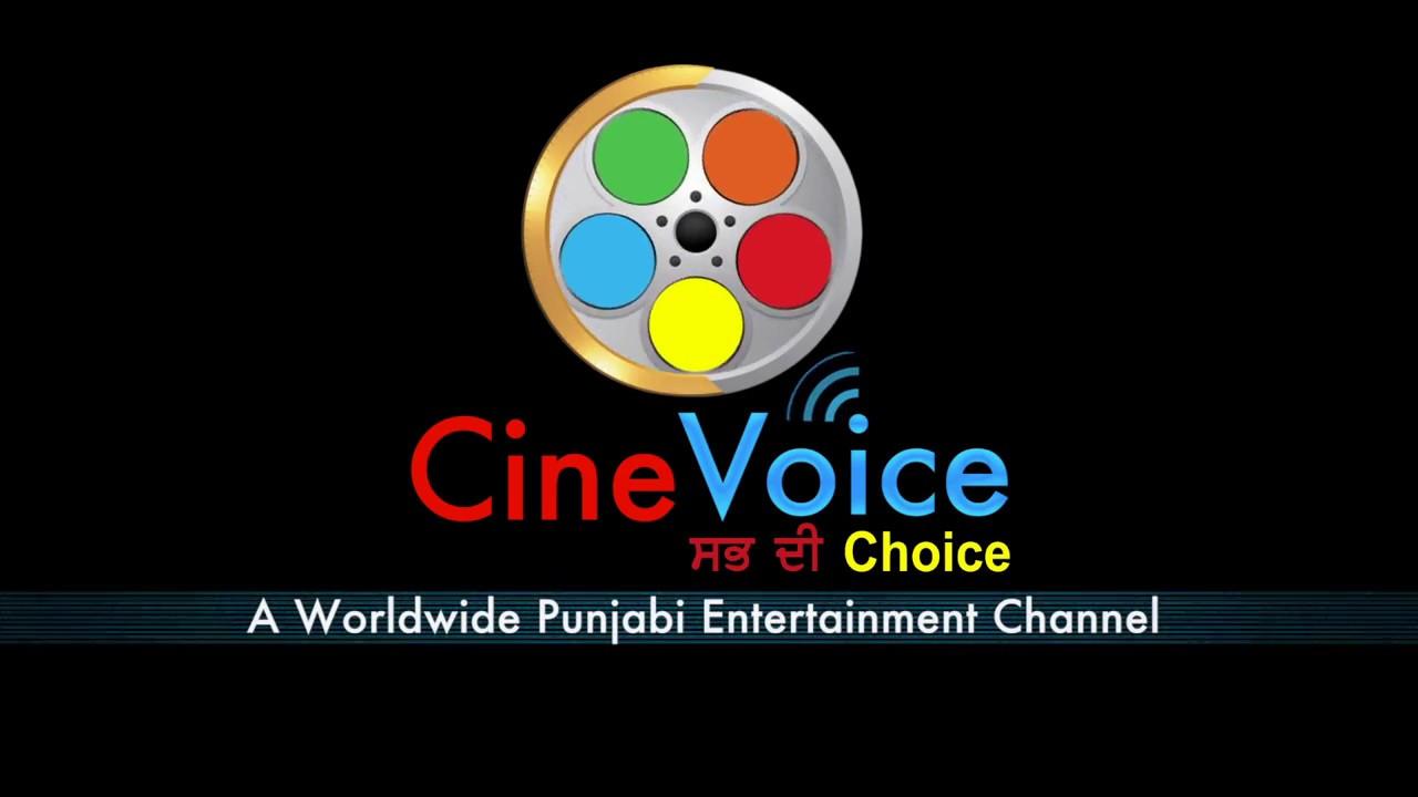 Cine Voice