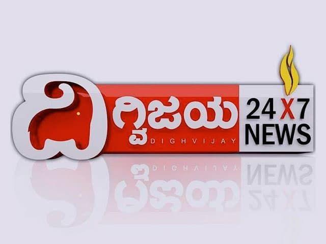 Dighvijay News 24x7