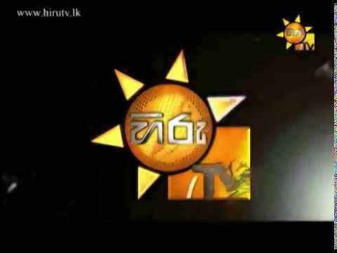 Hiru TV (New!)