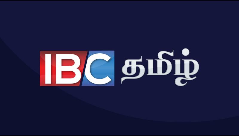 IBC Tamil (New!)