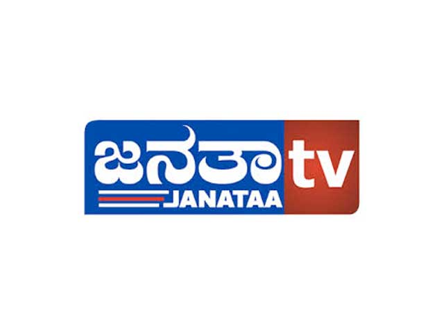 Janataa TV (New!)