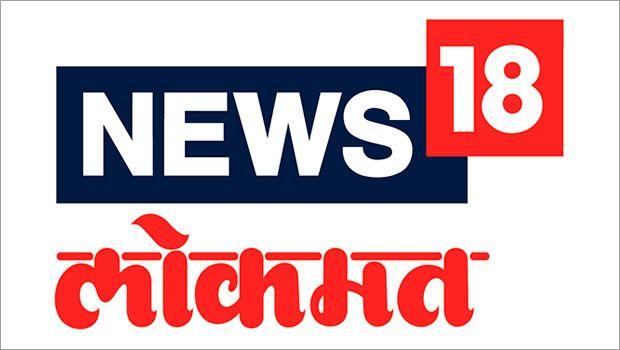 News18 Lokmat (New!)